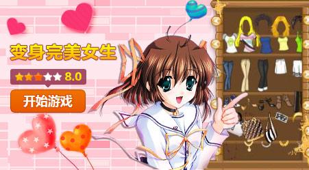22-2011.8.12 qq宝贝限量公主玩偶 3366专属qq宝贝公主玩偶限量领取!