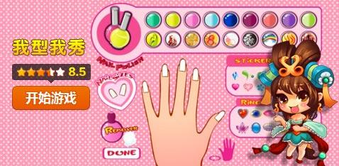 3366女生小游戏