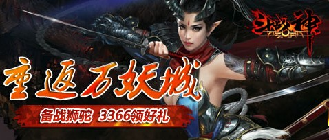 3366美女小游戏